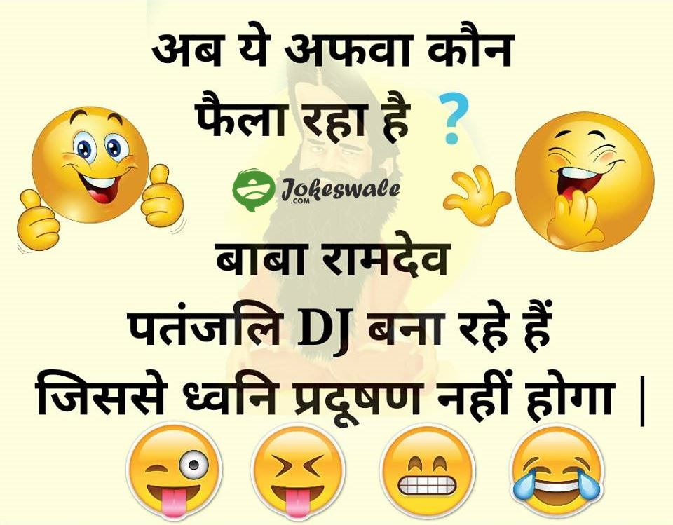 Funny Quotes In Hindi For Whatsapp Archives Shiveshpratap Com