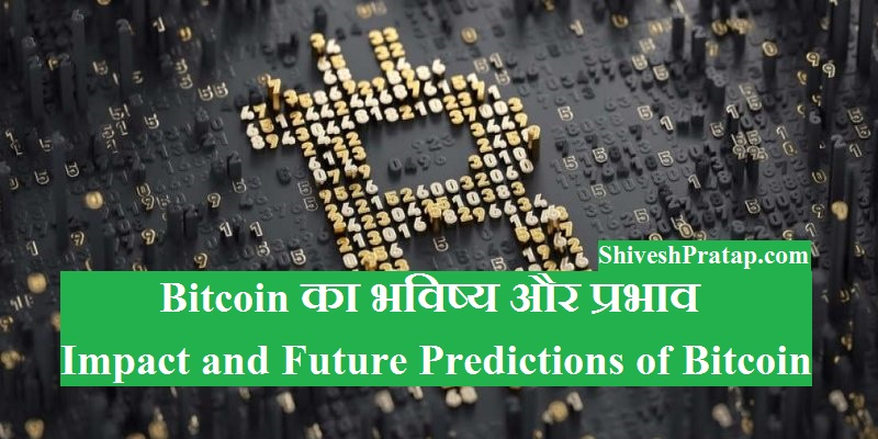 Poe coin price prediction 2020 updates / Star coin codes
