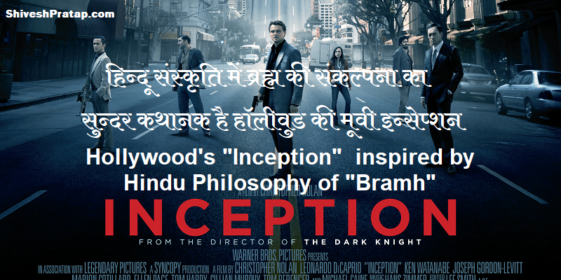 Hollywood's Inception  inspired by Hindu Philosophy of Bramh