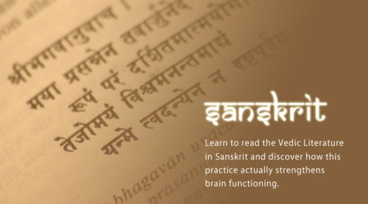 sanskrit slokas on guru teacher meaning in hindi